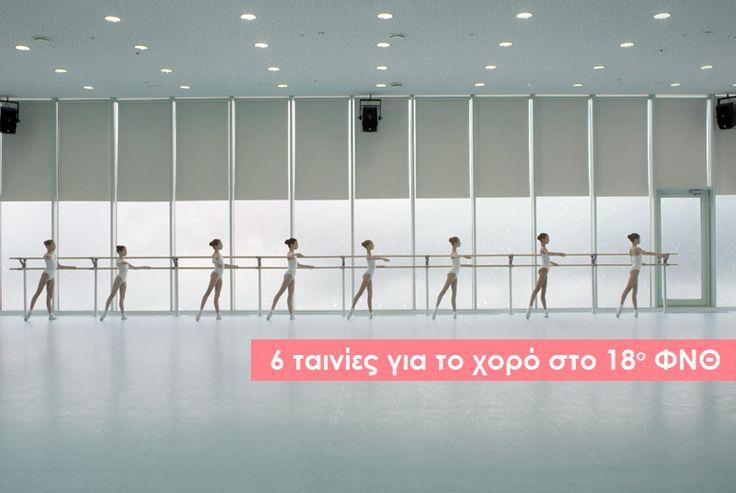 dance-docs