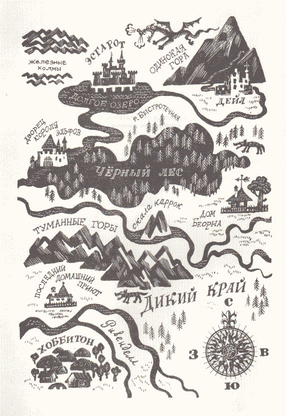 Just one of the many Hobbit illustrations from Soviet Russia on this web site. Very cool. #Tolkien #hobbit