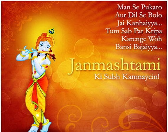 Janmashtami Greetings 2016 Sms status whatsapp messages quotes wishes