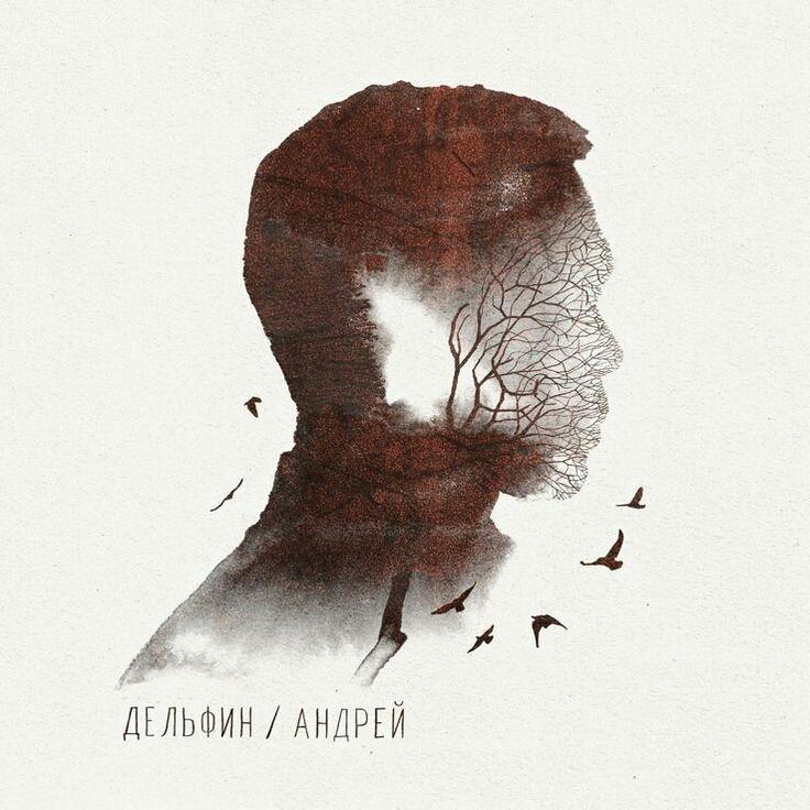 New album cover of russian musician Delfin