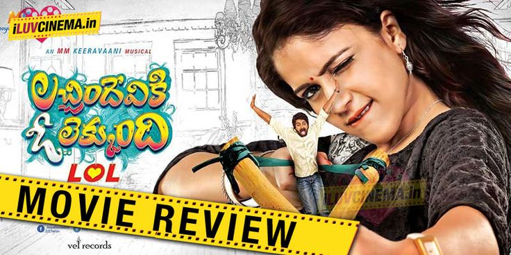 Lacchimdeviki O Lekkundi Movie Review and Rating