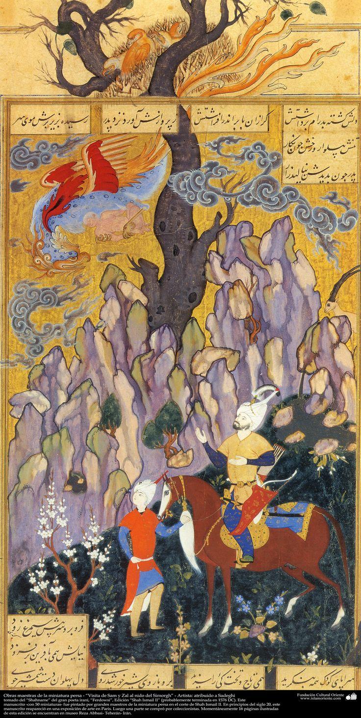 """Miniatures of other collections fo Shahname by Ferdowsi - """"Sam and Zal visit the nest of Simorgh"""" / Sâm rend visite à Zâl dans le nid du Simorgh, attribué à Sâdeghi, Shâhnâmeh de Shâh Ismâ'îl II, 1576, Musée Rezâ Abbâsi"""
