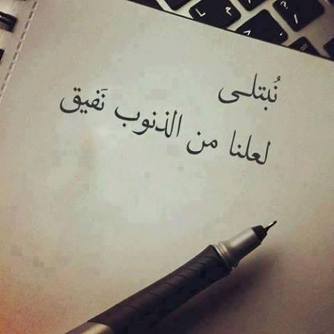 best dating in arabic words with meaning
