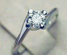 Sconto 50 % Anello Solitario oro bianco 18 kt e diamante naturale