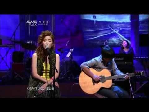 Lee Sang Eun - Life is a journey (2007)