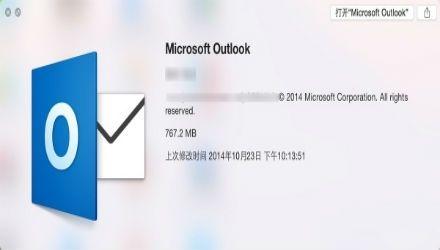 Mac için Geliştirilen Outlook Servisinin Görselleri Sızdırıldı! - Haberler - indir.com