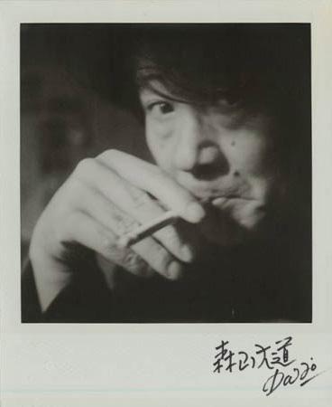 Daido Moriyama - iconic photographer