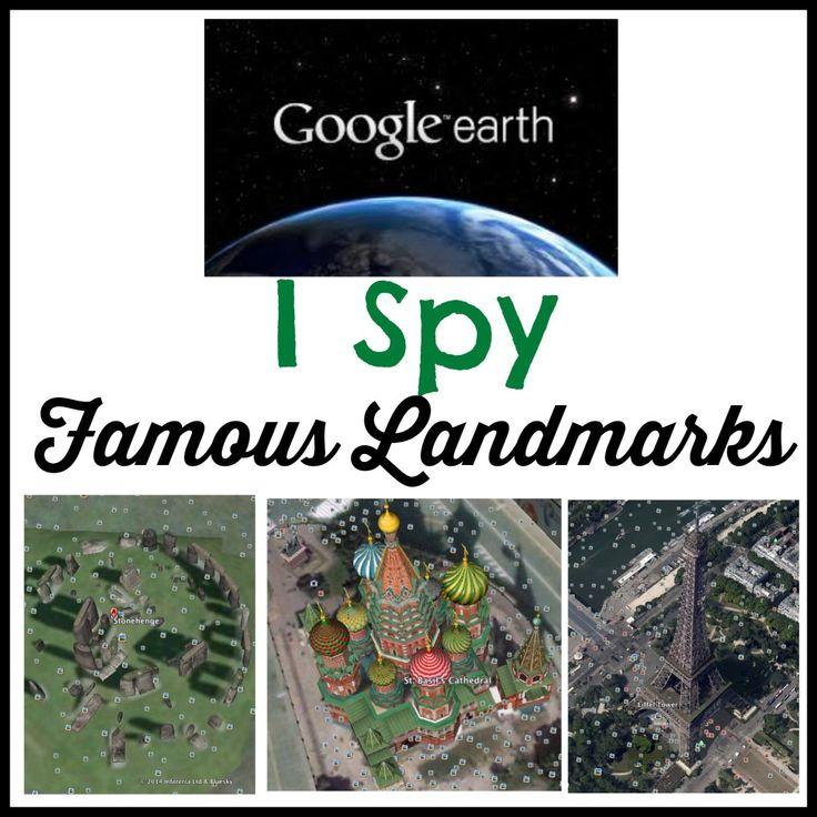 Famous Landmarks I Spy with Google Earth + Free Printtable. Great way to study history too   #homeschool