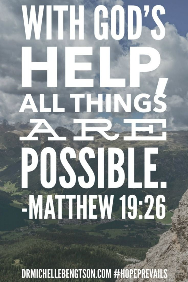 With God's help, all things are possible. Matthew 19:26 Bible verse, scripture, Christian inspiration quote.