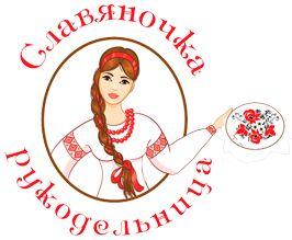 Славяночка-Рукодельница - производство наборов и схем для вышивания бисером.