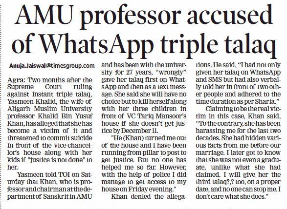 Wife of Aligarh Muslim University professor claims he triple talaq (divorced) her over whatsapp.  #DivorceLawyersinHyderabad    #DivorceAdvocatesinHyderabad #AbhayaLegalServices                #DivorceinHyderabad #MutualDivorceLawyersi