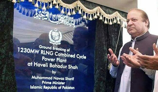 PM Nawaz to inaugurate first unit of Haveli Bahadur Shah Power Plant today