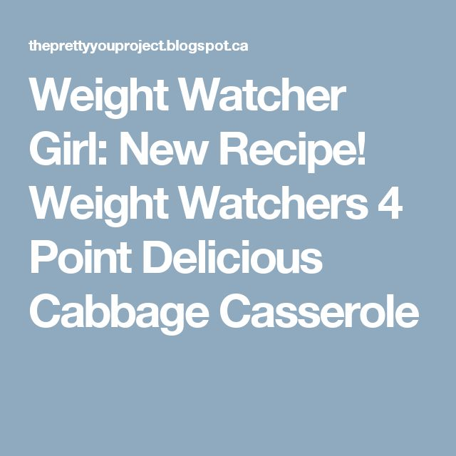 Weight Watcher Girl: New Recipe! Weight Watchers 4 Point Delicious Cabbage Casserole