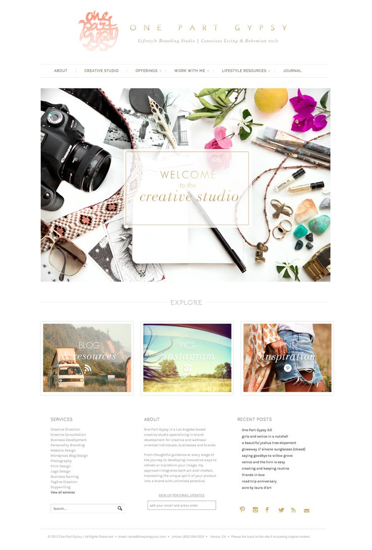 Website design for One Part Gypsy || www.onepartgypsy.com