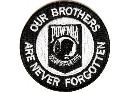 Our brothers are never forgotten patch small