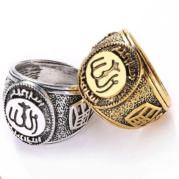 Classics Retro Gold Silver Men Ring Muslim Allah Arabic Shahada Arabic God Messager Persian Plated //Price: $1.09 & FREE Shipping //     #islamicwear #GoldJewelleryArabic