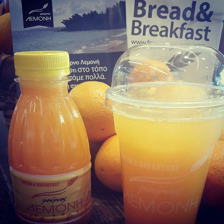 Let's start this morning with a freshly squeezed orange juice and boost our energy levels for the rest of the day.