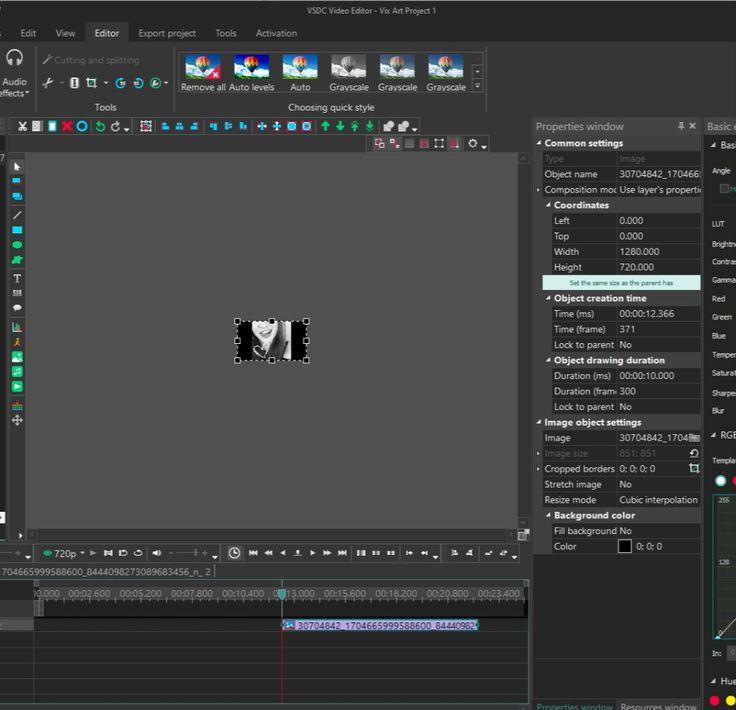 VSDC Free Video Editor 4