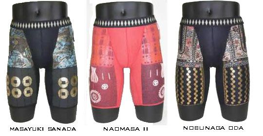 Underwear designed after famous samurais' armor sets.  Couldn't help but feel like a badass in this. $186