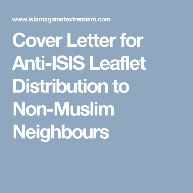 Cover Letter for Anti-ISIS Leaflet Distribution to Non-Muslim Neighbours