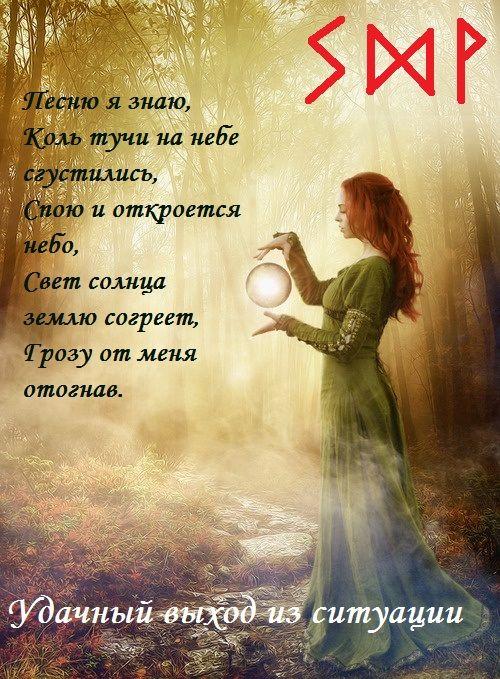 5850402_1511__kopiya (500x679, 169Kb)