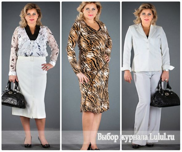 офисная одежда для женщин после 50 лет фото