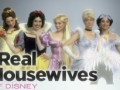 Real Housewives of Disney. This link goes to a short little bit on CNN, but go and watch the full video here http://www.hulu.com/watch/335970/saturday-night-live-disney-housewives I haven't laughed this hard at an SNL skit in a really, really long time.