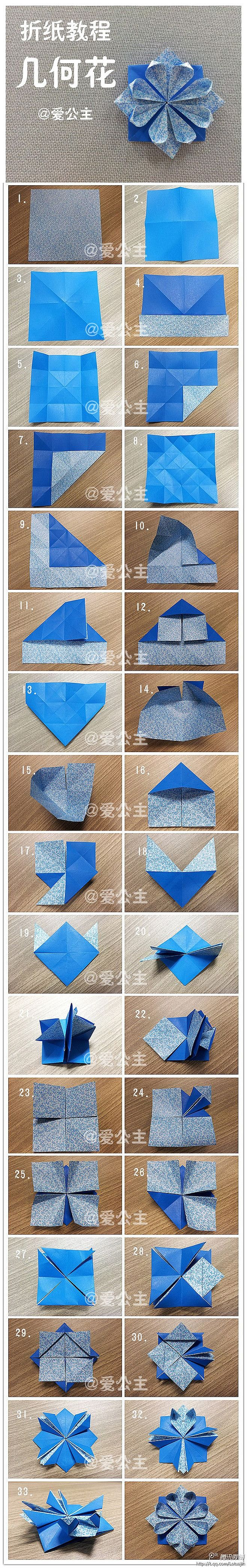 DIY handmade origami whisper pictures
