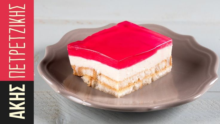 Μαμαδίστικο γλυκό με ζελέ | Kitchen Lab by Akis Petretzikis