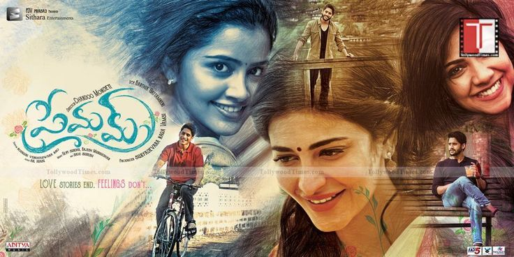 Premam Movie Wallpapers:-http://www.tollywoodtimes.com/en/photo-gallery/fullphoto/0nq0s7h17h/249685