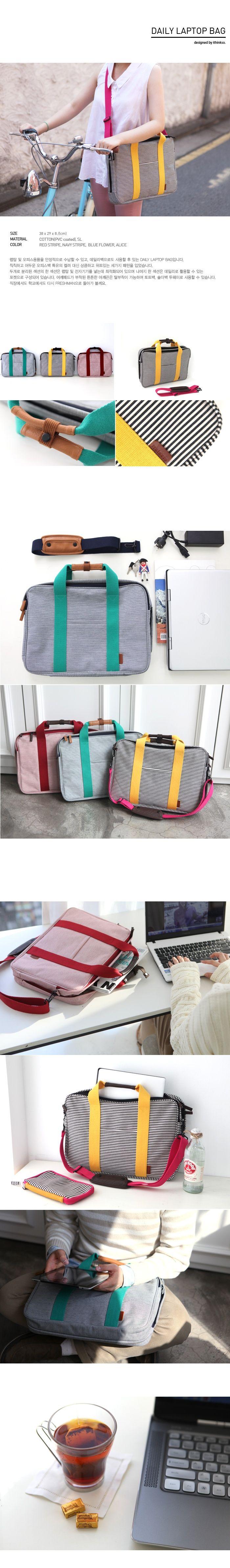 Laptop bags office depot - Laptop Bag Laptops Wanderlust Bags