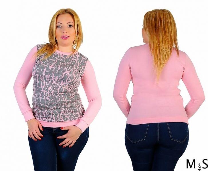 Кофта женская большого размера однотонная длинный рукав розовый с серой абстракцией