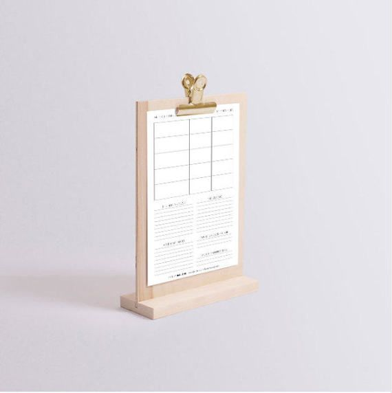 Printable products to promote organisation, happiness and growth. THE PACKAGE:  - Monthly Planner - Basics Range (A4) - Monthly Planner - Basics Range (A5) - Monthly Planner - Basics Range (US Letter). Co-ordinate your planner with matching Monthly, Weekly, Daily Planners along with additional planner items - www.etsy.com...