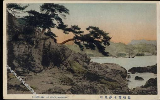 """""""Mogi, nestled between a line of low forested hills and a narrow inlet of the Amakusa Bay."""""""