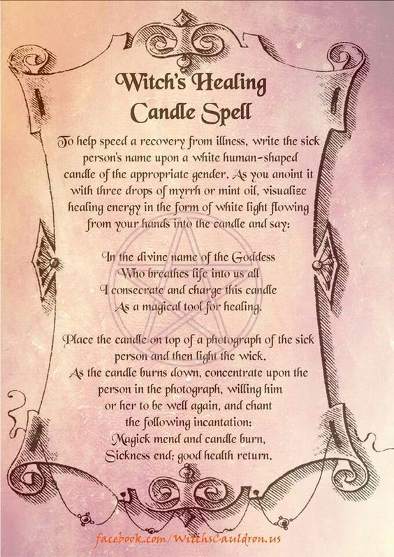 Witch's Healing Candle Spell….(Printable Spell Pages) – Witches Of The Craft®