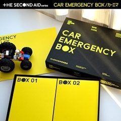 ここ最近自然災害が多いから車の中にも万が一の場合の備えをしようと思って買ったのがカーエマ グローブボックスやシート下に収納できるB5サイズの箱型でウォータータオルアルミブランケットなど8点の必需品がセットになっています これ一つ積んでおけば万が一の時も安心