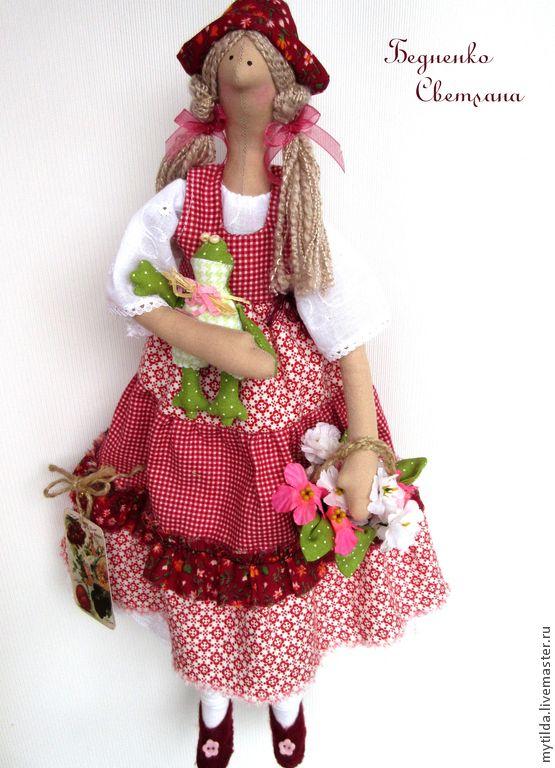 Купить Даша и Квакуша - розовый, лягушка, лягушонок, тильда кукла, подарок девушке, подарок женщине ♡