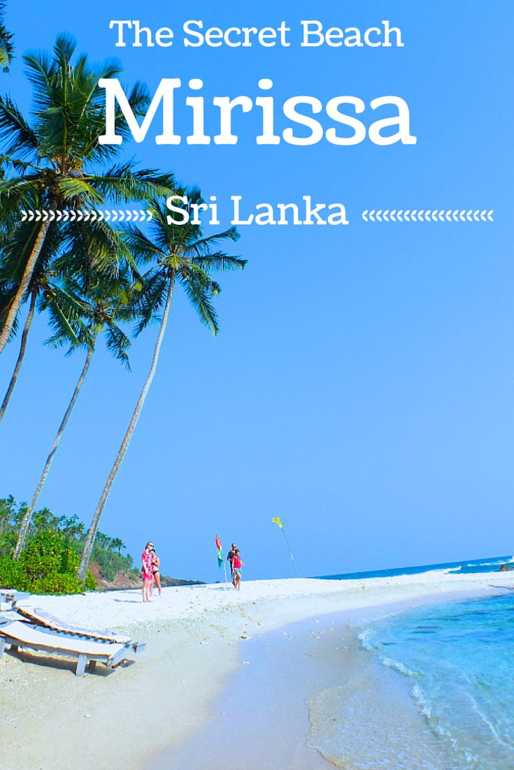 Shhh...There is a secret #beach in #Mirissa #SriLanka...want to know where it is? Read on >> http://www.paulathroughthelookingglass.com/secret-beach-sri-lanka/