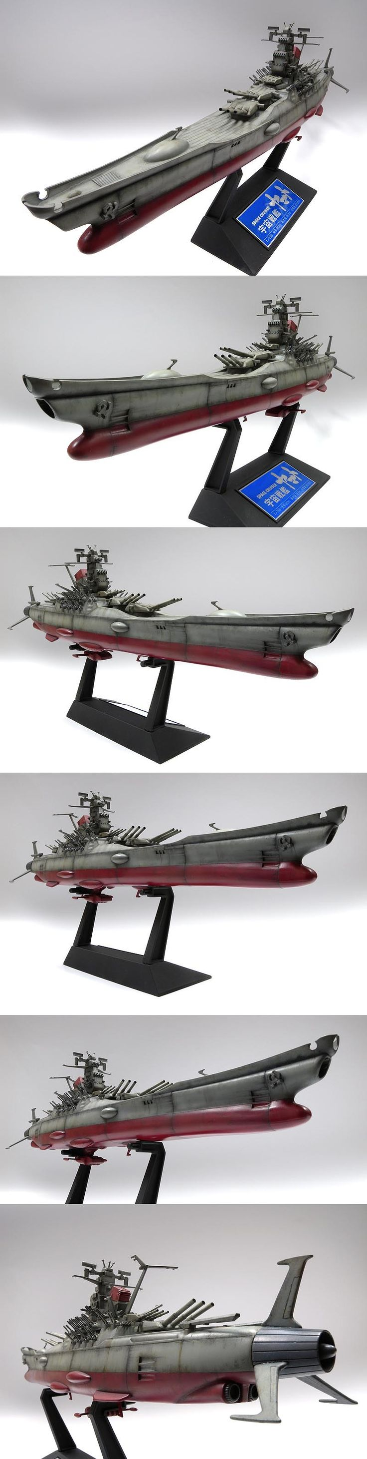 Different:  Space Battleship Yamato 1:700 Scale