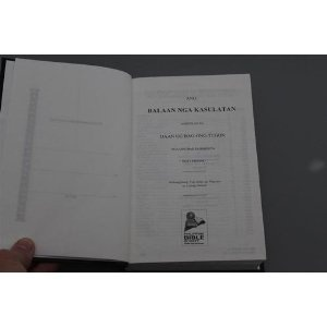 Cebuano Bible  $69.99