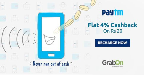 Running Out of Balance? Recharge Now! Get Flat 4% #Cashback On #Paytm Recharges. http://www.grabon.in/paytm-coupons/ #PaytmKaro