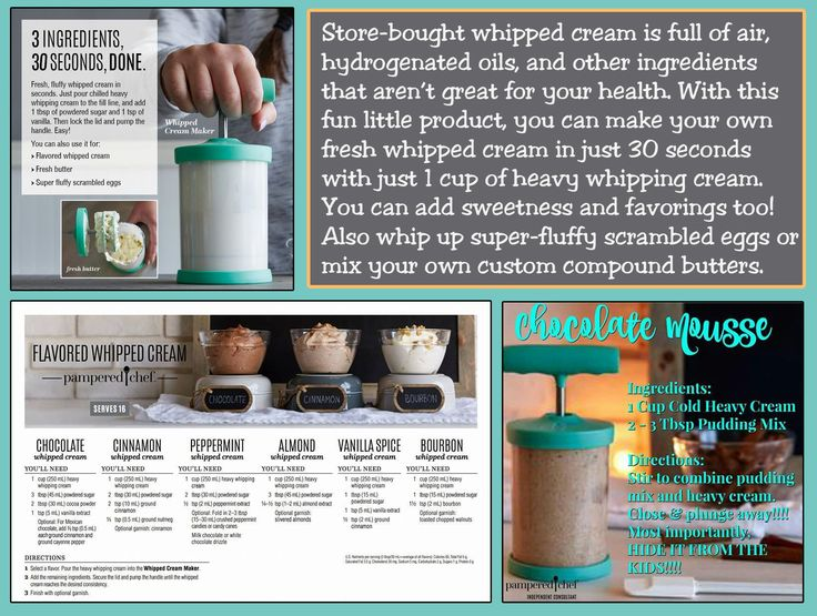 Pampered Chef Whipped Cream Maker, you can easily make your own homemade fresh fast compound butter, mousse, or flavored whipped cream