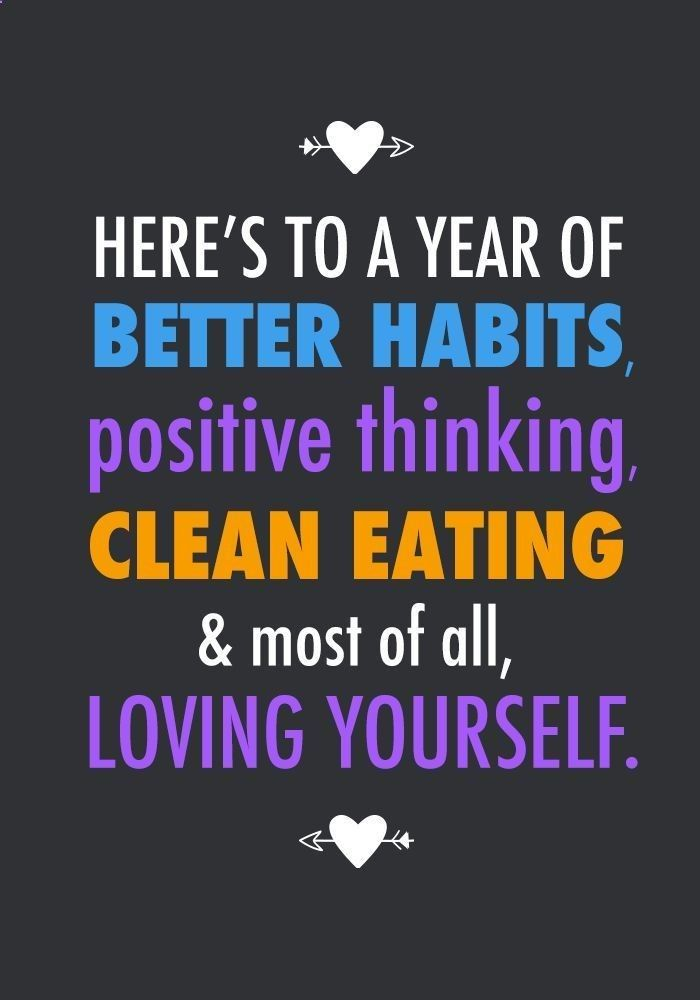 Heres to our best year yet! motivation // motivational quotes // quotes // fitspo // fitspiration // exercise // fitness // 21 day fix // fitness // workout