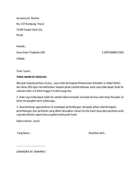 Contoh Surat X Hadir Sekolah Informasi Seputar Dunia