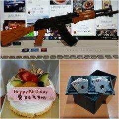 昨日はカワイイ弟分や妹分たちに誕生日のお祝いをしていただきライフル形のライターとトランプ柄のカフスにケーキまでプレゼントしてもらいました皆 いつも側で支えてくれてありがとう(_)/ tags[福岡県]