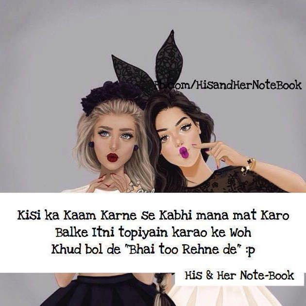 Best Quotes For Girls In Hindi: Pinterest • The World's Catalog Of Ideas