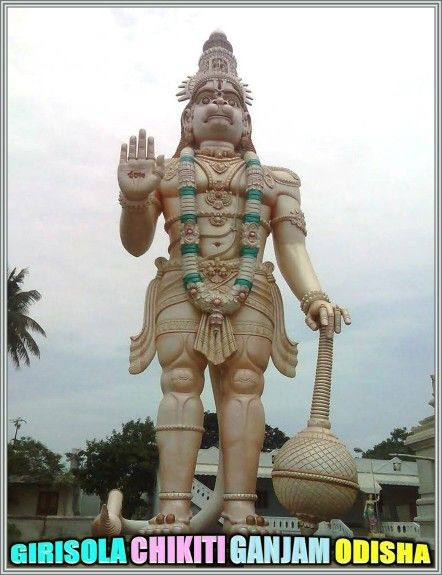 70 feet height tallest sculpture of Lord Anjaneya Hanuman Swamy is located in Anjaneya Swamy Temple at Girisola village under Chikiti block belongs to Ganjam district in the Indian state of Odisha. Girisola is the welcome point on Andhra-Odisha border and situated around 18 kms from Berhampur, just 6 kms from Ichchapuram railway station and 38 kms from the district head quarters Chhatrapur on National Highway No-5. This Place is also in the border of Ganjam district and Srikakulam district.