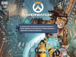 """""""Tracer is gay! Take that gamers!"""" – Most Gamers don´t have a problem with Tracer being a lesbianby Robin Ek> in Opinion editorial - 12/22/16 at 11:08 PM"""