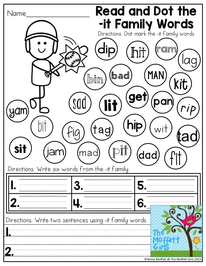 Read and Dot the Family Words- Great practice for CVC Fluency!