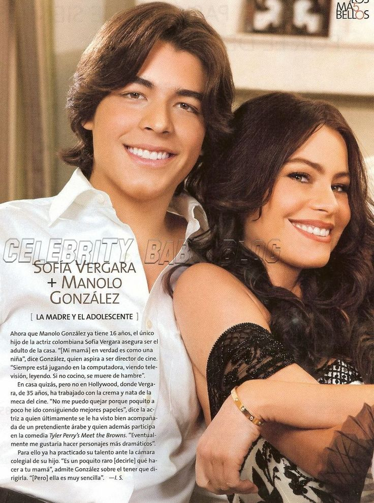 Do You Think Sofia Vergara's Fag Son Wants To Get It On ...